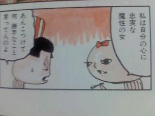 マチ子.jpg