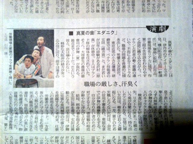 日経記事03.jpg