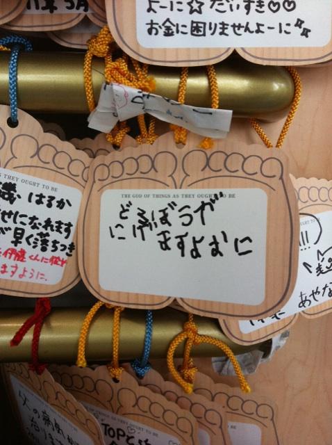 http://www.yokoyama-iaku.com/%E7%B5%B5%E9%A6%AC%E6%B3%A5%E6%A3%92.jpg