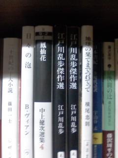 5冊05.jpg