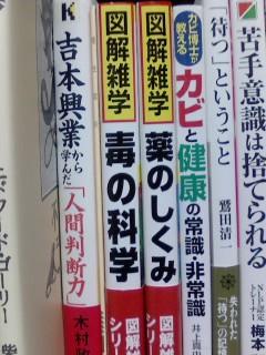 5冊09.jpg