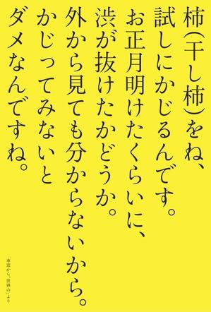iaku2015-02.jpg