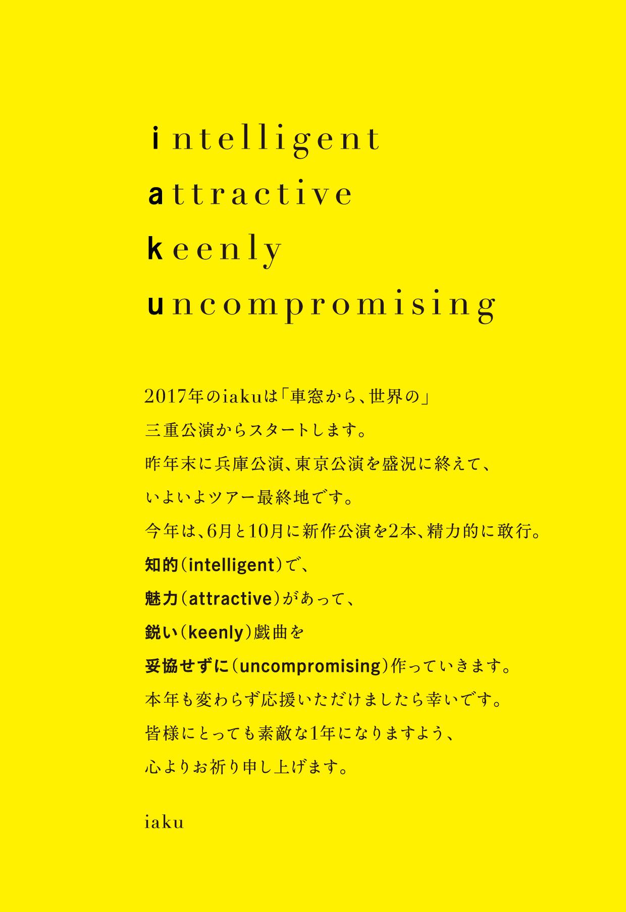http://www.yokoyama-iaku.com/iaku_1221_.jpeg